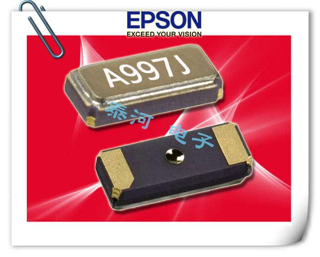 爱普生晶振,石英晶振,贴片晶振,FC-13A晶振,X1A000091000100晶振