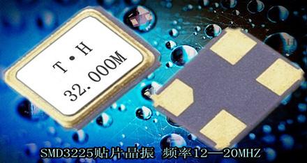 盘点整理各大晶振品牌常用频率32M晶振型号