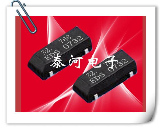 KDS晶振,贴片晶振,DMX-38晶振,32.768KHZ石英晶振