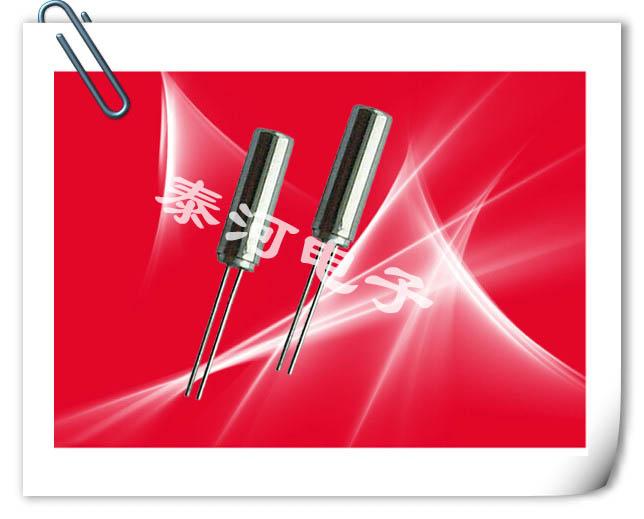 精工晶振,插件晶振,VT-150-F晶振