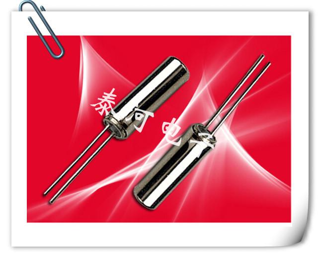 精工晶振,插件晶振,VT-200-FL晶振