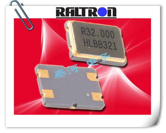 Raltron晶振,7050晶振,H13晶振