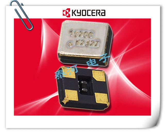京瓷晶振,CT2016DB晶振,KYOCERA晶体,小体积贴片晶振