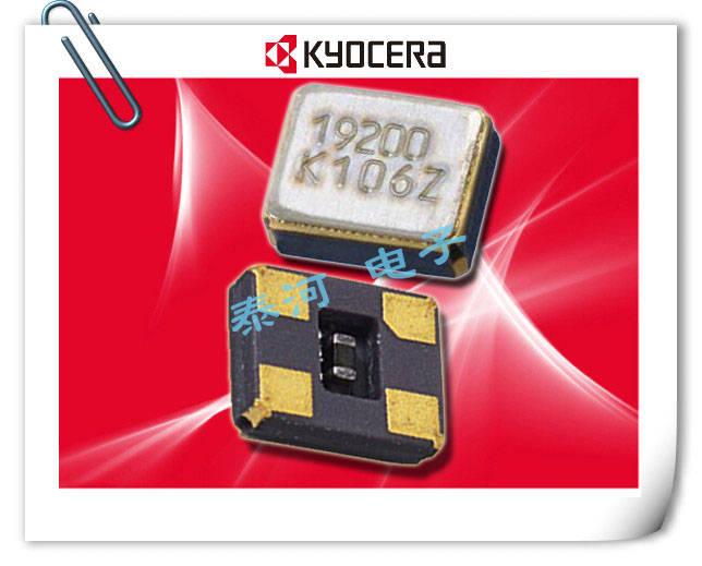 京瓷晶振,CT2520DB晶振,2520晶振,金属封装晶振