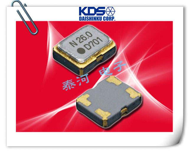 KDS晶振,贴片晶振,DSA221SDA晶振,2520压控温补晶振