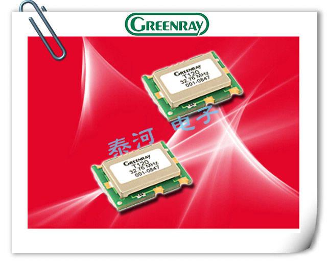 Greenray晶振,石英晶体振荡器,T120晶振