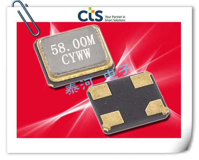 CTS晶振,贴片晶振,632晶振,632L3I011M05920晶振