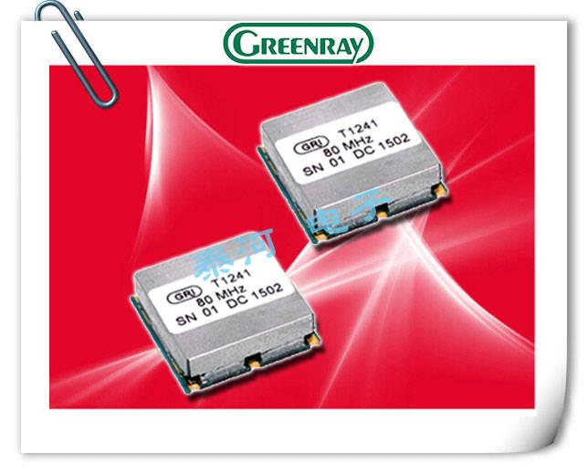 Greenray晶振,有源晶振,T1241晶振