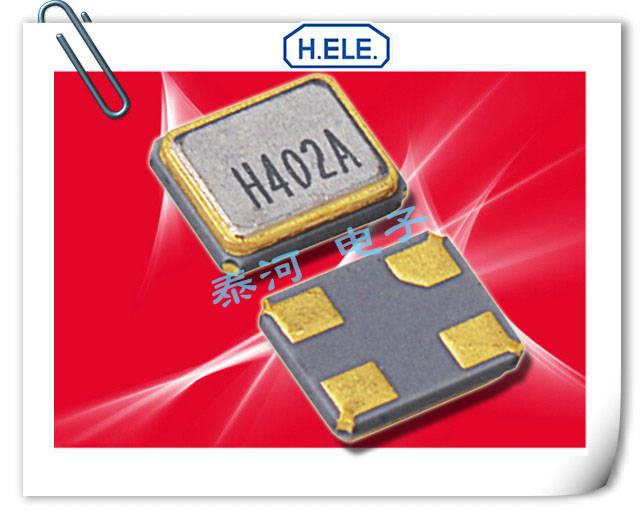 加高晶振,小体积晶体,HSX111SA晶振