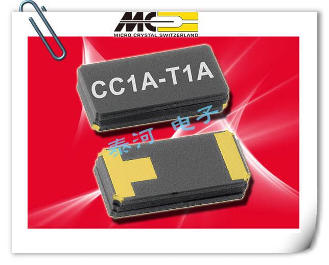 微晶晶振,8038贴片晶振,CC1A-T1A晶振