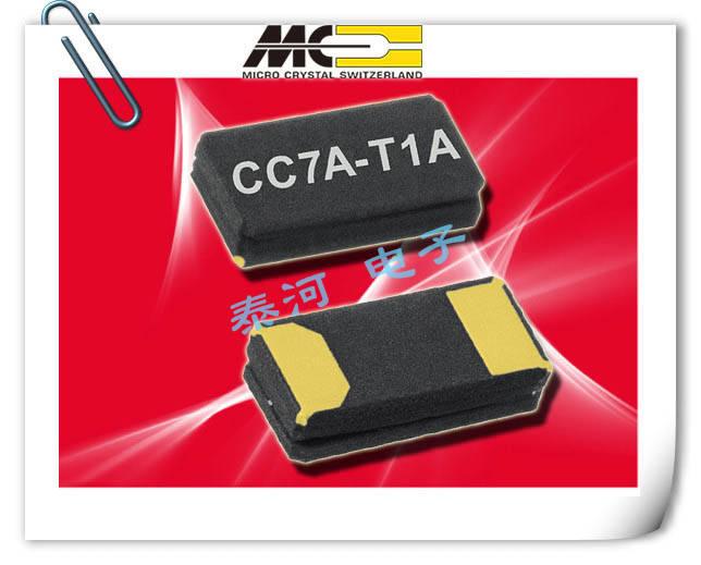 微晶晶振,贴片晶振,CC7A-T1A晶振