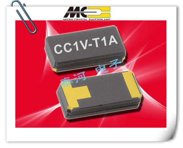 微晶晶振,进口千赫兹晶振,CC1V-T1A晶振