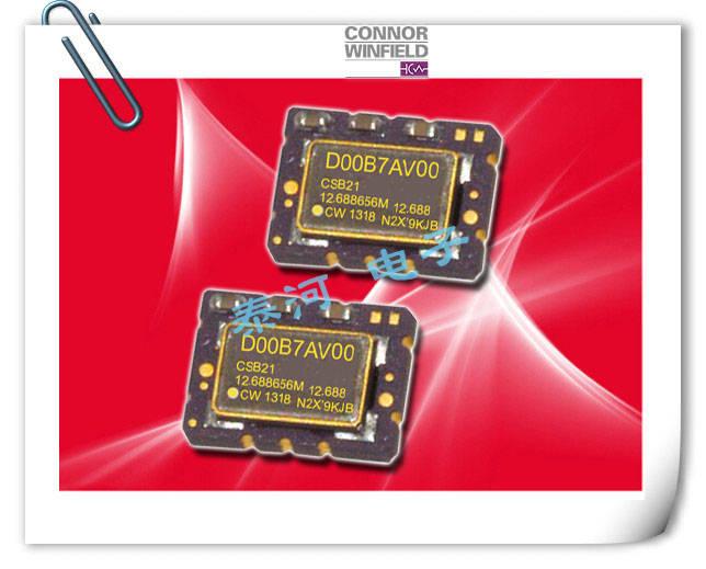 ConnorWinfield晶振,进口有源晶振,TX176晶振
