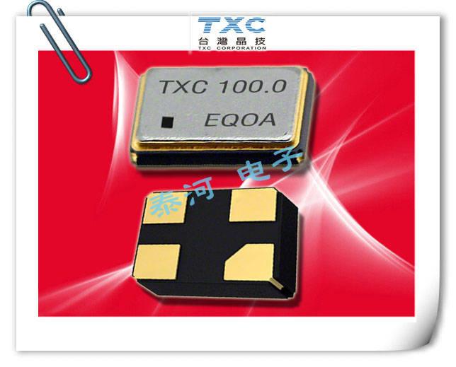TXC晶振,贴片晶振,7B晶振