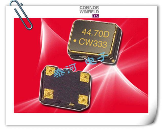 ConnorWinfield晶振,小封装有源晶振,TX211晶振