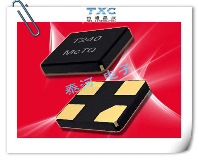 TXC晶振,小体积贴片晶振,7R晶振