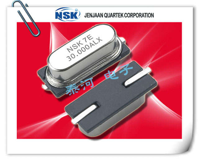 NSK晶振,贴片晶振,NXE 49/U-S SMD晶振