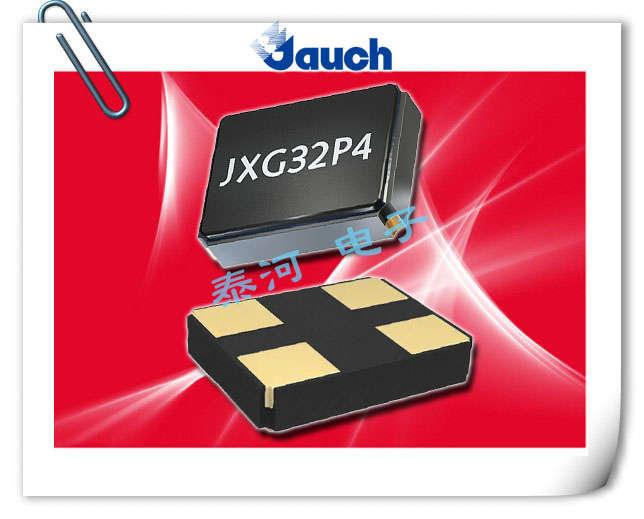 JAUCH晶振,贴片晶振,JXG32P4晶振