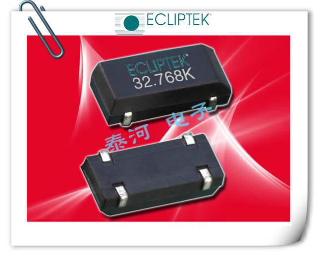 ECLIPTEK晶振,贴片晶振,E1WSDA12-32.768K晶振