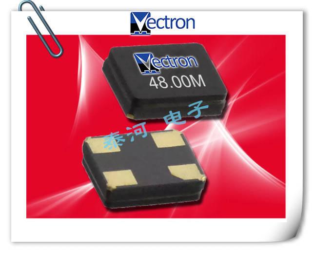 Vectron晶振,小体积贴片晶振,VXM9晶振
