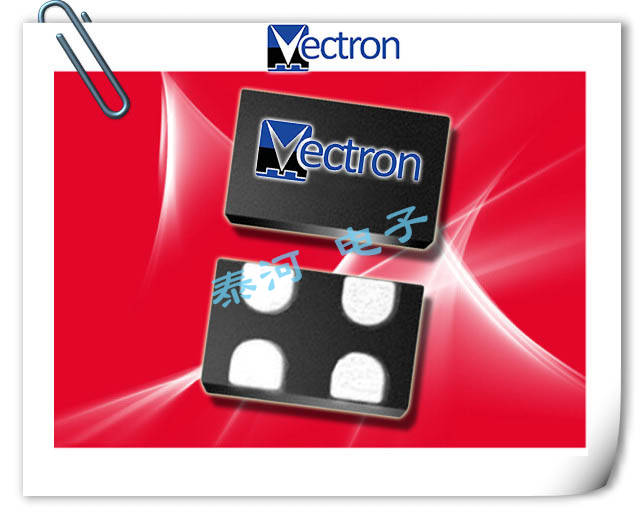 Vectron晶振,普通有源晶振,HT-MM900A晶振