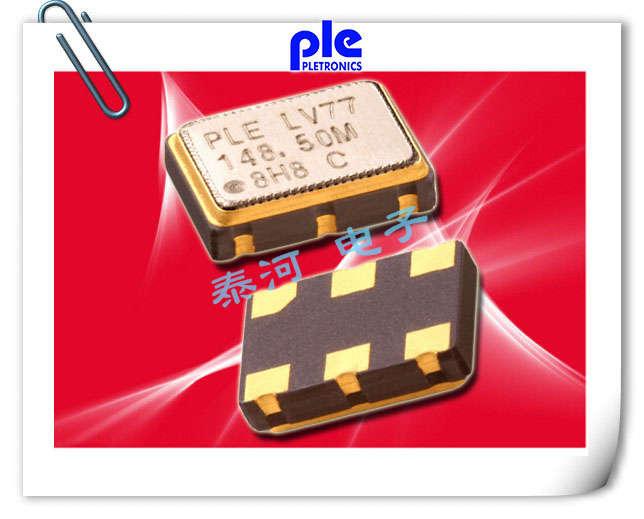 PLETRONICS晶振,有源晶振,HC77D晶振