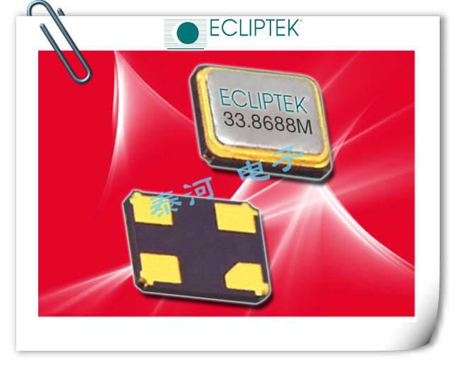 日蚀晶振,贴片晶振,EA2532PA12-40.000M晶振