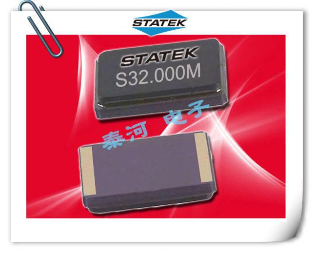 Statek晶振,贴片晶振,CX11L晶振