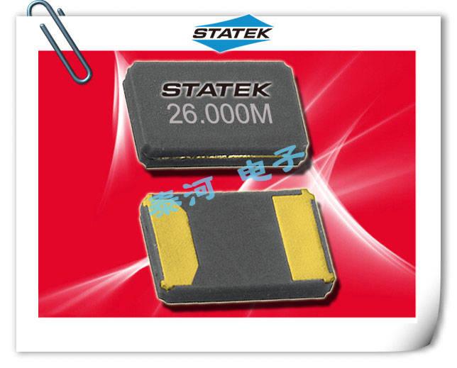 Statek晶振,压电石英晶体,CX18晶振