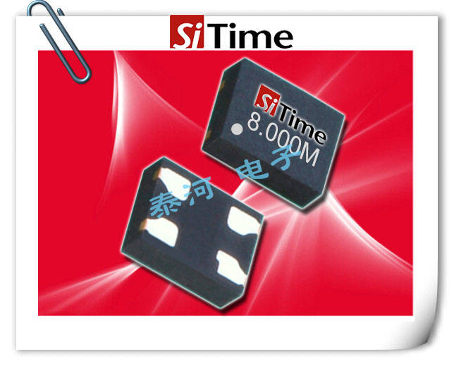 Sitime晶振,有源晶振,SiT8925B晶振