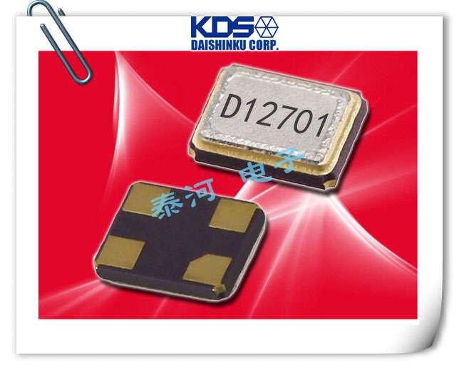 KDS晶振,石英晶振,贴片晶振,DSX321SH晶振