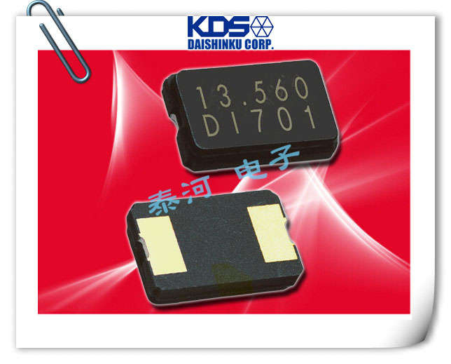KDS晶振,石英晶振,贴片晶振,DSX530GA晶振