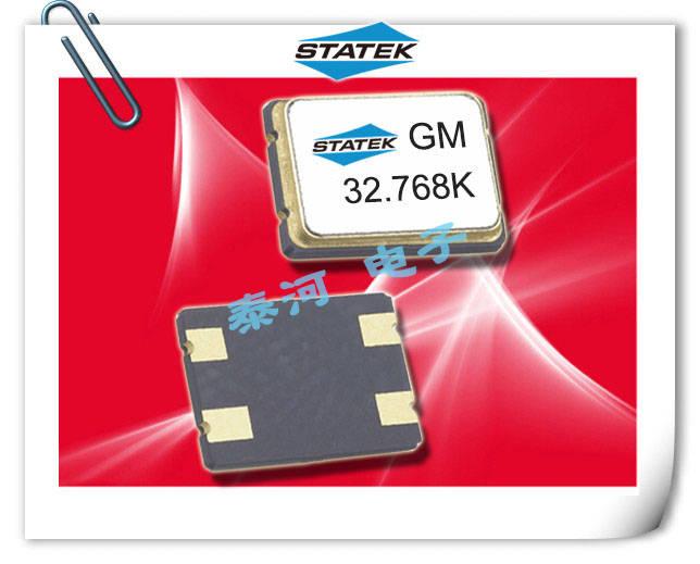 Statek晶振,32.768K有源晶振,CXOMKHT晶振