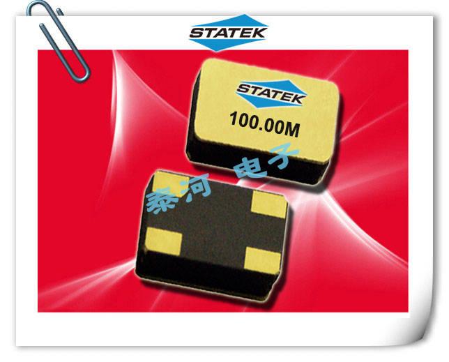 Statek晶振,2520晶振,CXOQ晶振