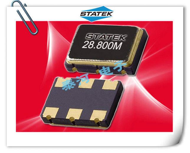 Statek晶振,5070贴片晶振,DFXO晶振