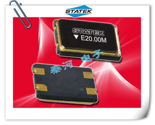 Statek晶振,32.768K晶振,LFXO晶振