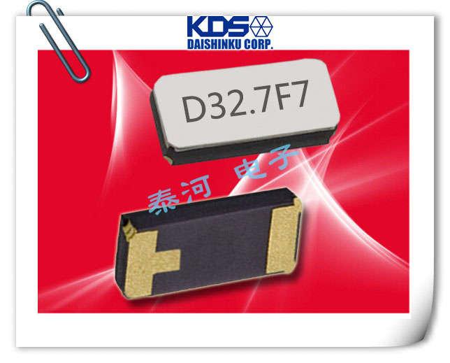 KDS晶振,石英晶振,贴片晶振,DST520晶振