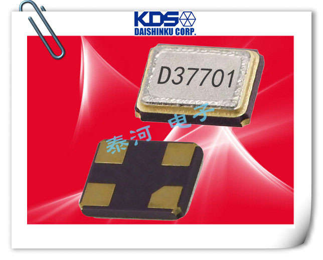 KDS晶振,石英晶振,贴片晶振,DSX1612SL晶振