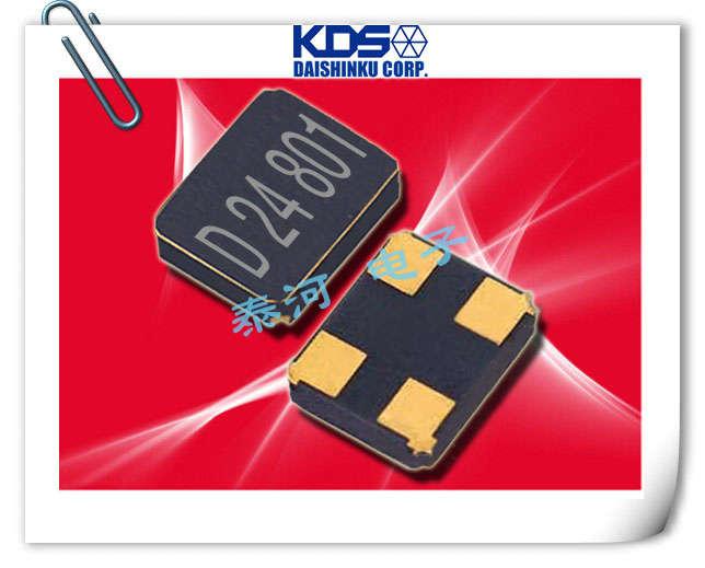 KDS晶振,石英晶振,贴片晶振,DSX211G晶振
