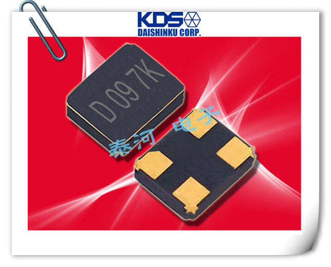KDS晶振,石英晶振,贴片晶振,DSX321G晶振