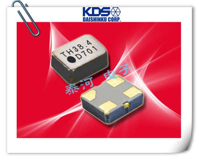KDS晶振,贴片晶振,DSR1612ATH晶振,1612有源晶振