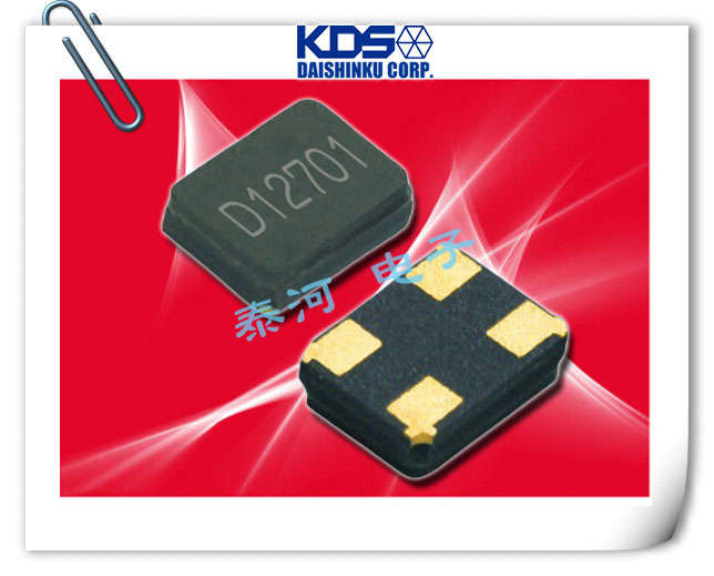 KDS晶振,贴片晶振,DSX221G晶振