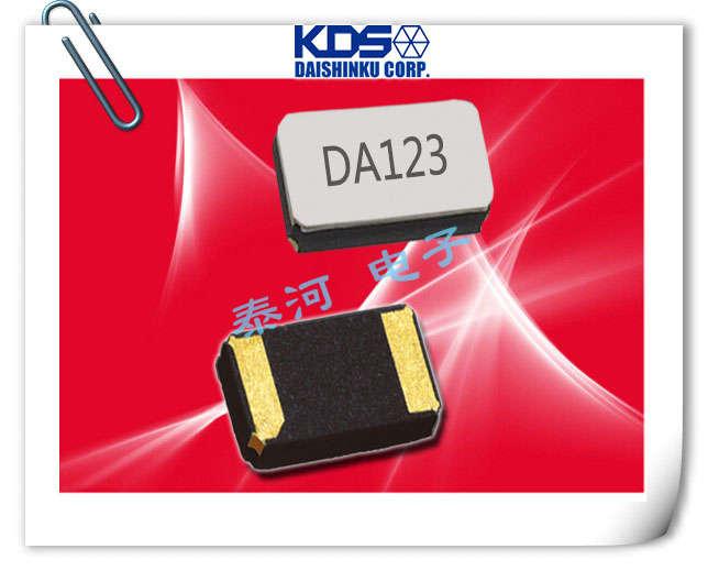 KDS晶振,贴片晶振,DST210A晶振,2012移动通信晶振