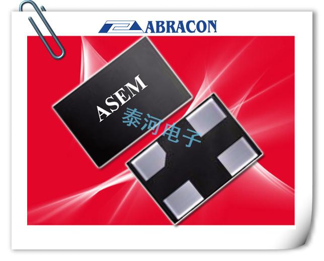 ABRACON晶振,贴片晶振,ASEM晶振,3225有源晶振
