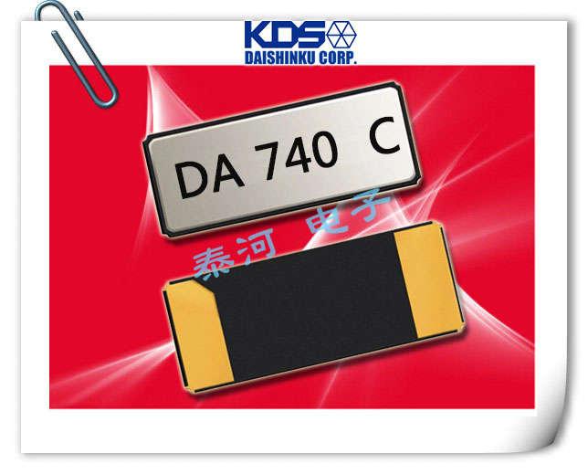 KDS晶振,贴片晶振,DST410S晶振,车载用多媒体设备晶振
