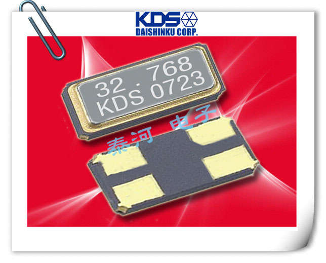 KDS晶振,贴片晶振,DST621晶振,6025贴片晶振