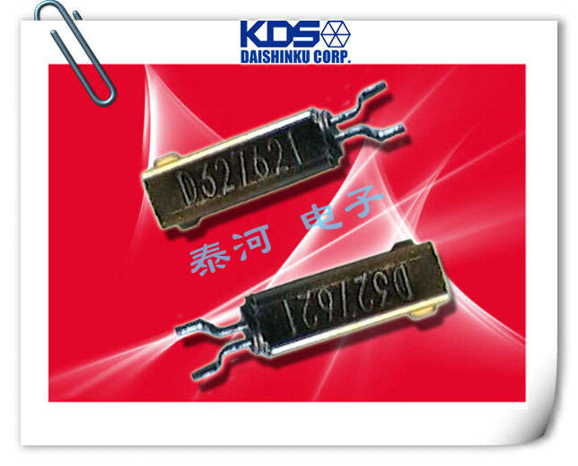 KDS晶振,石英晶振,SM-14J晶振,音叉型水晶振动子
