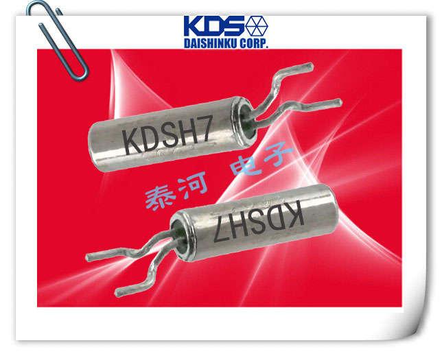 KDS晶振,石英晶振,SM-26F晶振,KHZ弯脚千赫晶振