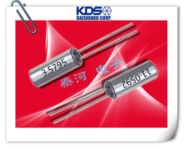 KDS晶振,石英晶振,AT-38晶振,MHZ圆柱晶振