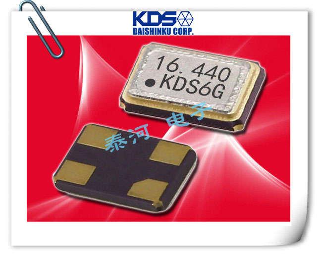 KDS晶振,贴片晶振,DSX531S晶振,移动通信设备用晶振